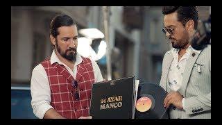 Doğukan Manço Feat Emre Altuğ Söyle Zalim Sultan Backstage Video