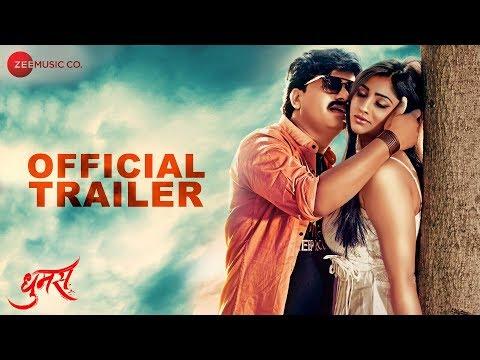 Dhumas - Official Trailer | Bharat Ganeshpure, Vishal Nikkam, Krutika Gaikwad, Gopichand Padalkar