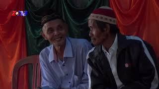 Tamu Undangan | Kel. Bp Ujang Oman Rosman / Ibu Siti Julaeha
