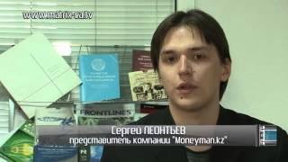 Онлайн-кредитование: как защититься от мошенников? (262)(, 2014-06-06T09:57:09.000Z)