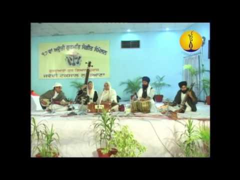 AGSS 2008 : Raag Kalyan - Dr Nevidita Kaur Ji