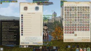 ArcheAge 3.0 - 1500 Антикварных сундуков с медным замком