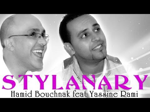 Hamid Bouchnak | Stylanary | Feat Yassine Rami (Titre complet HQ)