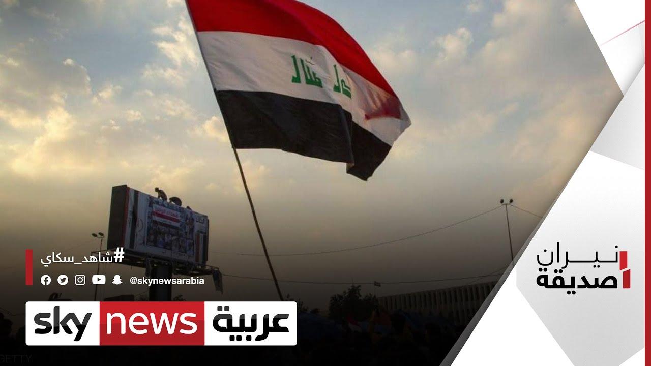 لماذا فشلت الديمقراطية في عراق ما بعد 2003؟ | #نيران_صديقة