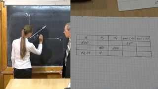 Урок 11. Решение задач на действия с векторами
