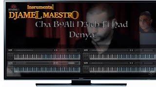 Cheb Bilal Sghir - Hatit Galbi 3la Ismak حطيت قلبي على إسمك - Instrumental Par JaMeL MaeStrO