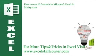 How to use IF formula in Microsoft Excel in Malayalam HD