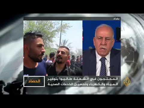 الحصاد- العراق.. احتجاجات مستمرة  - نشر قبل 7 ساعة
