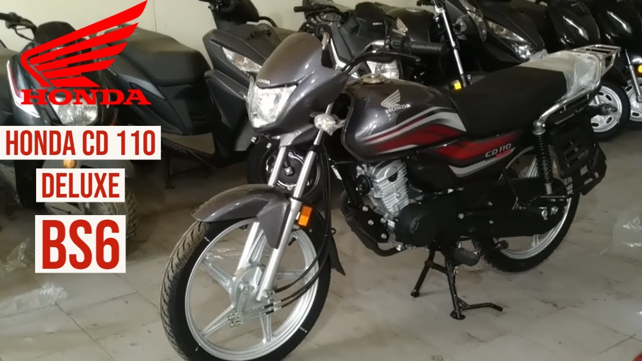 2020 Honda CD110 Dream DLX BS6 !! Price Mileage Features All Details In Hindi🔥🔥🔥