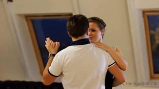 Постановка свадебного танца за 4 занятия. Бачата