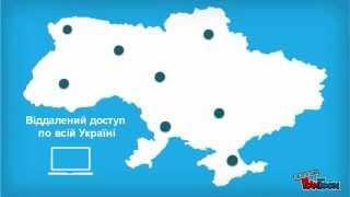 Дистанционное обучение Университет КРОК