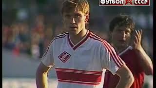 Смотреть видео 1988 Спартак (Москва) - Днепр (Днепропетровск) 2-2 Чемпионат СССР по футболу онлайн