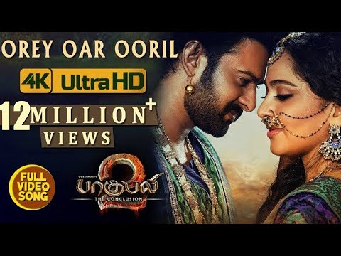 Thumbnail: Orey Oar Ooril Full Video Song - Baahubali 2 Tamil Video Songs | Prabhas, Anushka Shetty