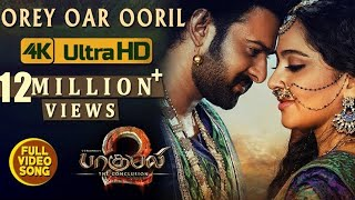 Baahubali 2 Video Songs Tamil | Orey Oar Ooril Full Video Song | Prabhas, Anushka Shetty|Bahubali