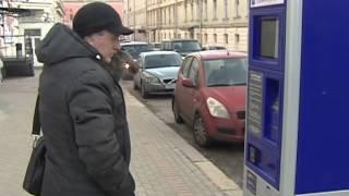 видео Парковка на столичных улицах в февральские праздники будет бесплатной