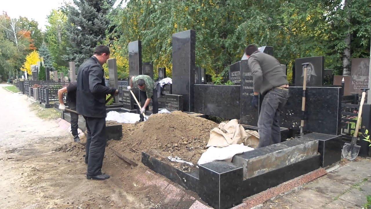 фото похороны василий лыкшин