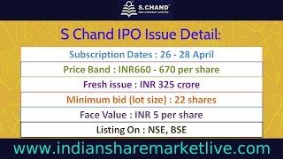 S Chand and Company IPO Date, Detail, Price Band