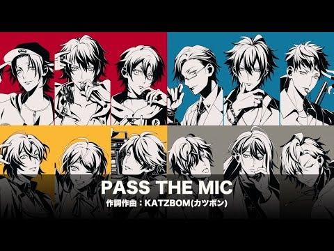 【ラップ作ってみた】ヒプノシスマイク Division All Stars「PASS THE MIC」 by カツボン (KATZBOM)