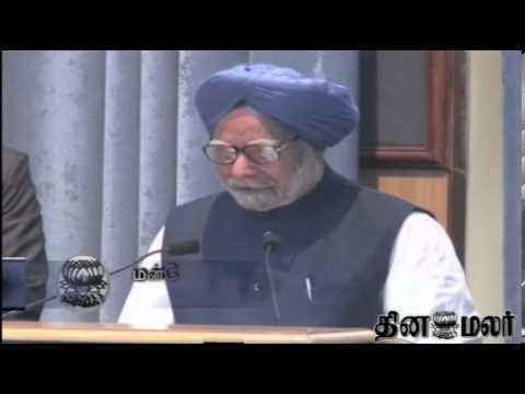 Duty of Govt to Save Minority People Says Manmohan Singh - Dinamalar Jan 13th 2014 News