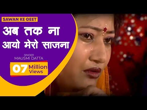 Sawan Ke Geet - Ab Tak Na Aayo Mero Saajna | Mausmi Datta