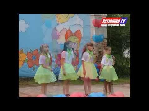 """Устюжна.День детства вместе с """"Первой Городской"""" газетой"""