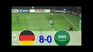 ملخص المانيا و السعودية 8 0 كاس العالم 2002 جودة HD