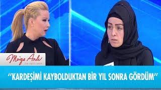 ''Kardeşimi kaybolduktan bir yıl sonra gördüm'' - Müge Anlı ile Tatlı Sert 17 Ocak 2019