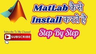 How To Install Matlab 2012,2017 Step By Step............