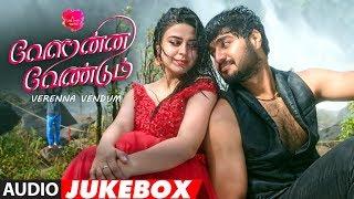 Verenna Vendum Jukebox   Verenna Vendum Songs   Naren Ram, Prerna Khanna, Tharshan   Premkumar