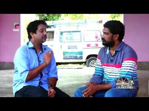 ഇന്നത്തെ സിനിമ | ഒഴിവുദിവസത്തെ കളി | INNATHE CINEMA | Ozhivu Divasathe Kali