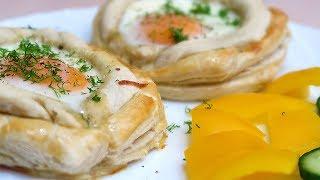 Слойки на завтрак с яйцом и сыром в духовке