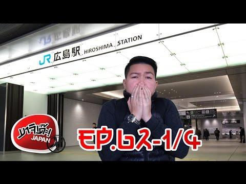 EP.62 - SETOUCHI (PART2)
