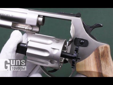 "Револьвер Zbroia PROFI 3"" (сатин/бук)"