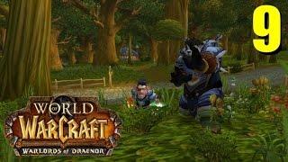 WoW Прокачка разбойника #9 Ликвидация на арене(В данном видео-ролике мы проходим World of Warcraft за разбойника. Приятного просмотра, быстрой прокачки! Буду..., 2016-03-03T06:58:40.000Z)