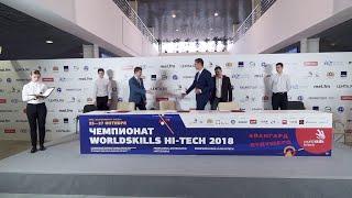 Партнеры чемпионата EKB WORLDSKILLS | WORLDSKILLS Partners