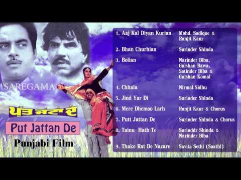 Putt Jattan De - Punjabi Movie Full Song...