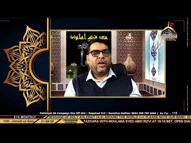 Marifat-e-Imam AJF - Syed Tazeem Naqvi - Agha Syed Abbas Abedi - Ahlebait TV - 25th Jan 2021