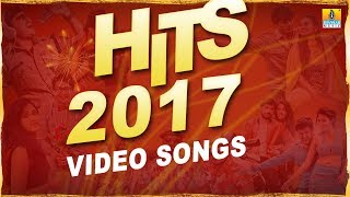 Download Hits Of 2017 - Best Kannada  Songs | Happy New Year 2018 MP3 song and Music Video