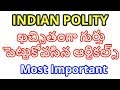Most Important Articles in Indian Constitution || Indian Constitution Most Important Bits || Polity