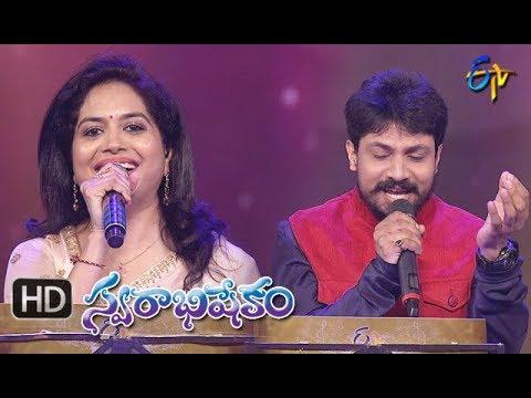 Uliki Padaku Song|Sunitha, Dhanunjay Performance|Swarabhishekam|12th August 2018|ETV