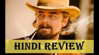 Django Unchained Movie Review In Hindi