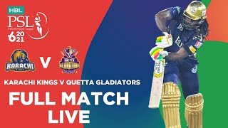 LIVE REPLAY - Karachi Kings vs Quetta Gladiators  | Match 1 | HBL PSL 6