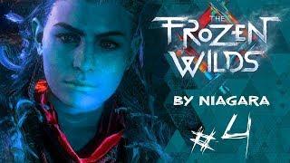 Horizon Zero Dawn: The Frozen Wilds ✔ {часть 4} Вызов вождю