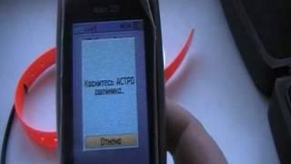 видео GPS-навигатор Garmin Astro 220 DC30/DC40