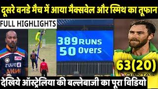 IND VS AUS Second Oneday Match : India vs Australia | Maxwell | Steve Smith| Hardik Pandya