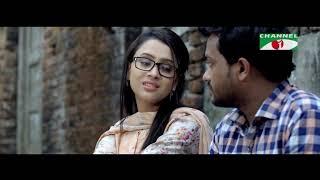 Amar Ki Hobe | Promo | Allen Shuvro | Misty Jahan | Bangal Telefilm | Channel i Tv