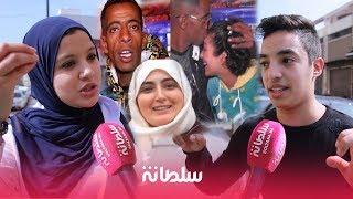 المغاربة يخرجون عن صمتهم في قضية تبرع نجية بمليار و200ألف سنتيم وصاحب إكشوان..إعلام وقيم على المحك