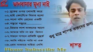 Bangla Sad Song | Valobasar Mullo Nai | Santo | Full Sad Song Collection