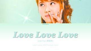 Jolin Tsai (蔡依林) 《Love Love Love》 [Chi|Pin|Eng] 歌詞 Color-Coded Lyrics
