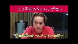 女優・土屋太鳳がフジテレビ系「ダウンタウンなう」に出演し、恥ずかし...